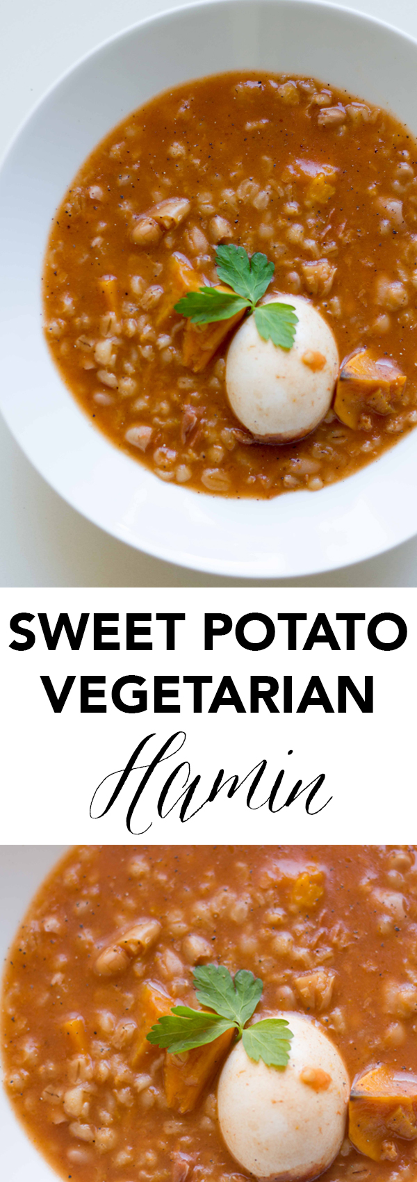 This vegetarian slow cooker version of Hamin, the traditional Jewish stew, is made with hearty sweet potatoes, barley, white beans and tomato sauce. It's the perfect winter comfort food! www.seriousspice.com